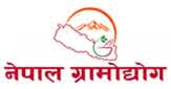 Nepal Gramodhyog